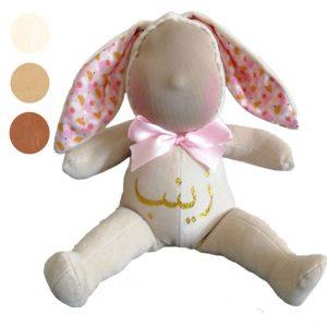 poupée sans yeux beige