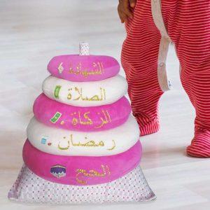 Anneau x 5 pilier islam muslim kids
