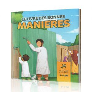 muslim kid le livre des bonnes manières