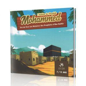 muslim kid livre prophète mohammed