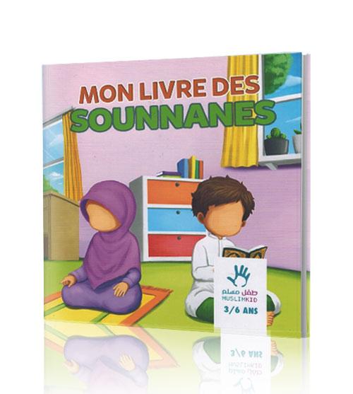muslim kid mon livre des sounnanes