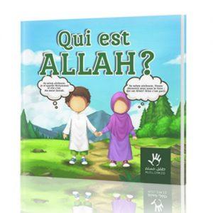 Qui est Allah muslimkid